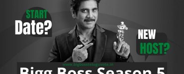 bigg boss 5 telugu starting date
