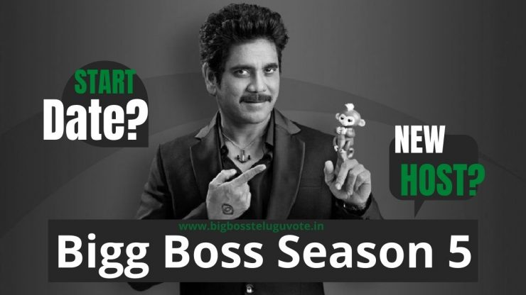 bigg boss 5 telugu starting date