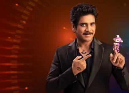 Bigg Boss 5 Telugu Host